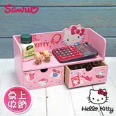 【Hello Kitty】凱蒂貓 造型收納兩抽盒 桌上收納 文具收納