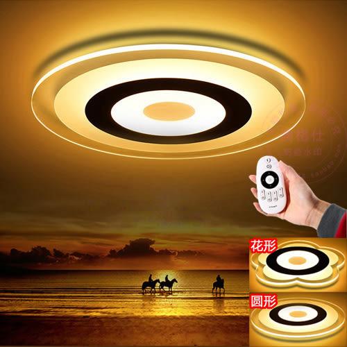 超薄LED圓形臥室吸頂燈 簡約客廳燈 110V溫馨調光調色遙控燈具