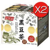《紅布朗》黑豆茶二入組(15g*10/盒)【屈臣氏】