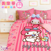 【享夢城堡】單人床包雙人涼被三件式組-My Melody美樂蒂 幸福彩色鳥-粉