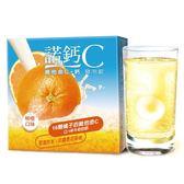諾鈣C(維他命C+鈣)發泡錠20 粒【屈臣氏】