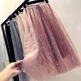 釘珠網紗半身裙鬆緊腰中長款紗裙