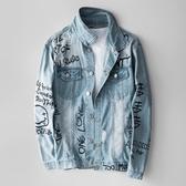 牛仔外套-寬鬆破洞塗鴉印花男丹寧夾克73wu16【時尚巴黎】