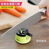 降價最後兩天-磨刀石日式磨刀石家用菜刀定角快速開刃磨刀神器多功能鎢鋼手動磨刀器