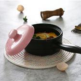 陶瓷家用小砂鍋寶寶煮牛奶煲湯燉Eb8227『毛菇小象』