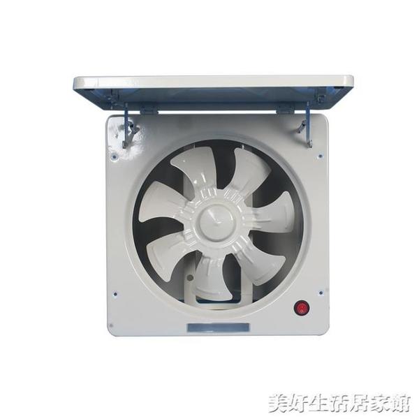 強力10寸大功率家用換氣扇廚房抽油煙排氣扇抽風機老式窗式排風扇ATF 美好生活