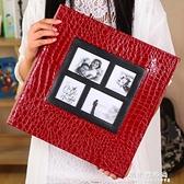 相冊影集本插頁式家庭5678寸混裝大容量韓版創意簡約紀念冊皮革【果果新品】