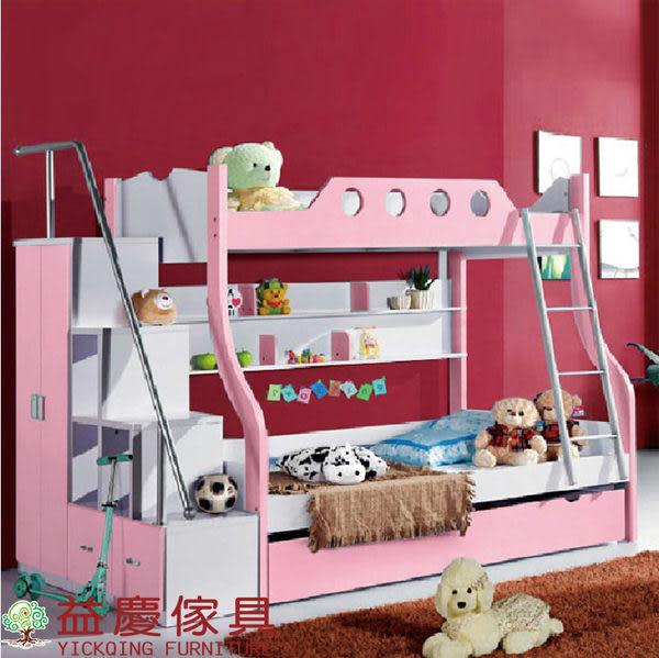 【大熊傢俱】HeH 856A 紅色款兒童床 雙層床 上下層床 子母床 兒童床 青少年床 書櫃床