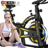 腳踏健身車動感單車家用超靜音室內腳踏健身器材運動健身腳踏車自行車健身車jy【八折搶購】