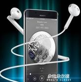 有線耳機 huawei/華為耳機原裝線控榮耀10 v8 v9 v10半入耳式P10 P9 朵拉朵YC
