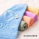 枕巾 / 純棉枕巾【LIUKOO枕巾兩入...
