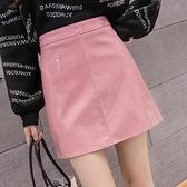 窄裙 粉色小皮裙春秋薄款2020新款包臀裙短裙性感緊身高腰a字半身裙女