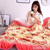 冬季毯子珊瑚法蘭絨小毛毯加厚床單小毛巾夏涼被子空調午睡毯子 酷斯特數位3c YXS
