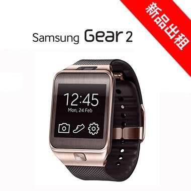【3C出租】SAMSUNG GEAR2 智慧型手錶 (最新趨勢以租代替買)