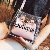 果凍包高級感小包包女2020新款網紅2020洋氣時尚果凍透明斜背糖果水桶包 伊蒂斯