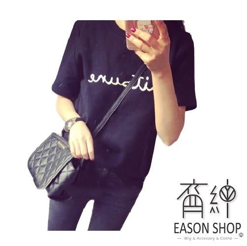 EASON SHOP(GW0778)韓版簡約字母印花薄款圓領短袖T恤女上衣服彈力貼身落肩寬鬆內搭衫顯瘦素色棉T恤