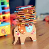 MiDeer彌鹿兒童親子游戲大象平衡木拼搭積木彩棒疊疊樂圣誕節禮物  CY潮流站