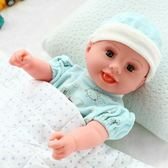 仿真娃娃 仿真嬰兒洋娃娃會說話的唱歌娃娃安撫陪睡娃娃早教兒童智慧玩具 傾城小鋪