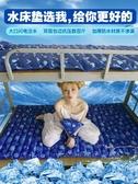 紓困振興 冰墊床墊水墊宿舍降溫神器夏涼用品夏天制冷袋水席單人水床墊 YXS東京衣秀