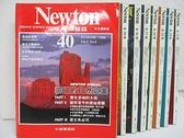 【書寶二手書T1/雜誌期刊_D6L】牛頓_33~40期間_8本合售_美國的自然之美