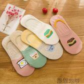 船襪女襪子純棉隱形襪夏季低筒短襪淺口韓國可愛薄款硅膠防滑春夏季【潮咖地帶】