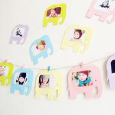 可愛卡通照片墻貼懸掛紙相框兒童房間裝飾幼兒園裝飾 5寸10張【八五折優惠 最後一天】