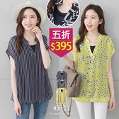 【五折價$395】糖罐子多款印圖下擺鬆緊假兩件連袖雪紡上衣→預購【E49651】