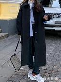 秋冬韓版新款夾棉加厚長款大衣寬鬆小個子顯高長袖毛呢外套女 FX9681 【MG大尺碼】