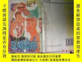 二手書博民逛書店罕見籃球飛人9Y8890 井上雄彥 中國華僑 出版1994