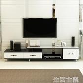 電視櫃 電視櫃 現代簡約可伸縮小戶型烤漆鋼化玻璃地櫃歐式客廳電視機櫃 mks生活主義