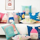 時尚簡約實用抱枕239  靠墊 沙發裝飾靠枕