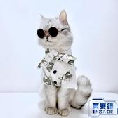 貓貓襯衫狗狗衣服春夏防掉毛泰迪小狗寵物睡衣【英賽德3C數碼館】