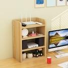 實木電視機頂盒置物架桌面路由器無線wifi插排插座modem貓收【快速出貨】
