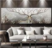 高檔客廳裝飾畫沙發背景牆畫3D立體浮雕畫現代無框挂畫單幅牆壁畫XW(1件免運)