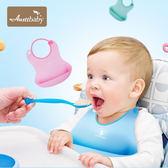 AUSTTBABY 嬰兒圍兜防水食飯兜大號寶寶吃飯兜儿童圍嘴小孩口水巾