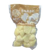 鮮切馬鈴薯300g