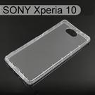 【ACEICE】氣墊空壓透明軟殼 SONY Xperia 10 (6吋)