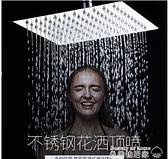蓮蓬頭 增壓淋浴洗澡花灑噴頭加壓花酒浴霸大頂噴淋雨家用熱水器蓮蓬套裝  美物 99免運