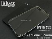 閃曜黑色系【高透空壓殼】華碩 ZenFone3zoom ZE553KL Z01HDA 矽膠套皮套手機套殼保護套殼