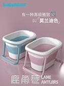 兒童浴桶 世紀寶貝嬰兒童洗澡盆游泳桶可坐躺折疊浴盆嬰兒用品寶寶泡澡家用『鹿角巷YTL』