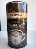 Naturata~有機熱巧克力粉350公克/罐