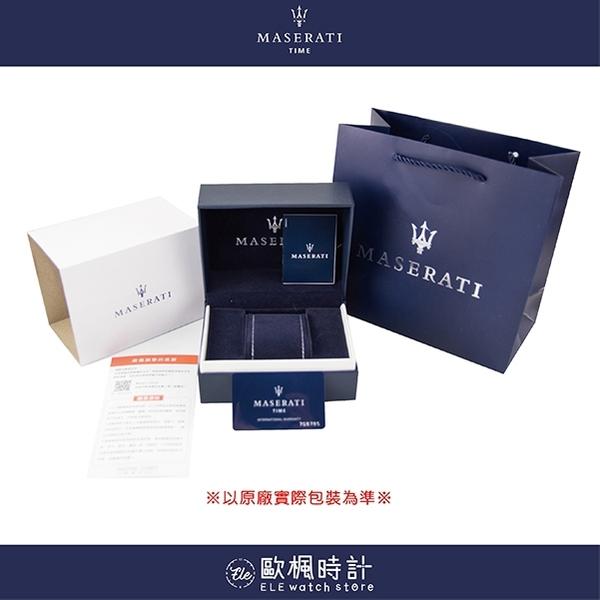 【Maserati 瑪莎拉蒂】GT藍面光動能三眼計時腕錶-藍銀款/R8871134002/台灣總代理公司貨享兩年保固