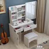 梳妝台臥室小戶型迷你化妝桌收納櫃現代簡約簡易化妝櫃網紅化妝台igo    易家樂