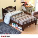 【RICHOME】BE247專人宅配《溫莎實木3.5呎單人床》 木床 床板 床組 實木床架