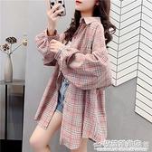 中長款格子襯衫女復古港味上衣年新款春夏季洋氣網紅襯衣外套 完美居家