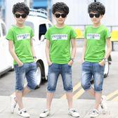 童裝男童短袖套裝兒童2019夏季新款韓版兩件套中大童男孩夏裝潮衣-Ifashion