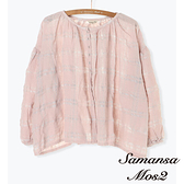 「Hot item」棉麻混紡格紋落肩襯衫上衣 (提醒→SM2僅單一尺寸) - Sm2