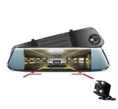 汽車載行車記錄儀單雙鏡頭高清夜視360度全景24小時監控倒車影像 萬客居