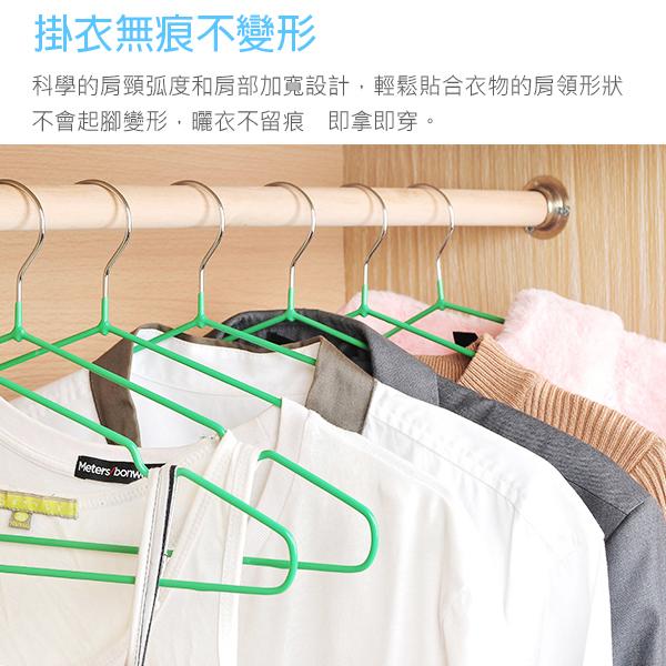 衣架 不鏽鋼衣架 浸塑衣架 防滑衣架 雙凹槽 曬衣架 晾衣架 不銹鋼 乾濕兩用 顏色隨機
