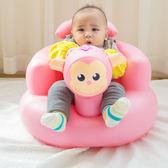 寶寶學座椅 兒童充氣小沙發嬰兒音樂學坐椅便攜式餐椅浴凳可摺疊 智聯igo